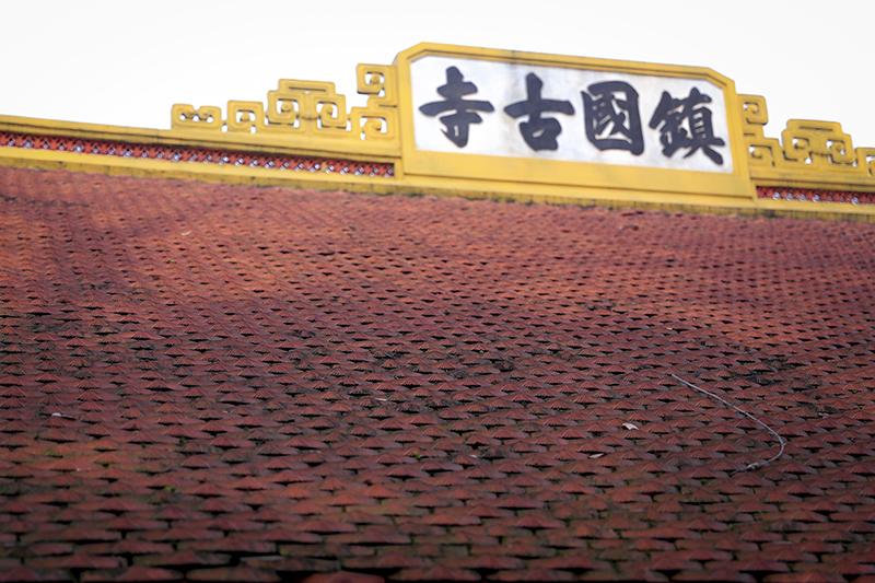 dong-goi-tri-thuc-phan-hoàng-thư-Chùa-Trấn-Quốc-lọt-top-kiên-trúc-phật-giáo-thế-giới
