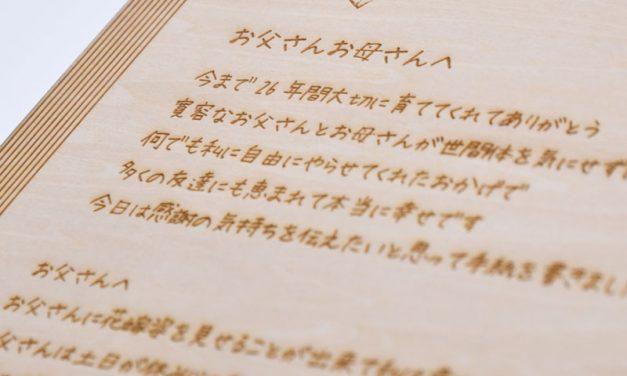 Hán-tự-niềm-đam-mê-con-chữ-Lê-Thị-Phương-Thanh-Đóng-Gói-Tri-Thức-H2